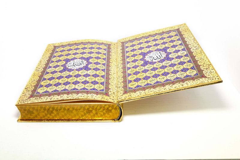 Qur'an with Gold Bookcase - Trendz & Traditionz Boutique