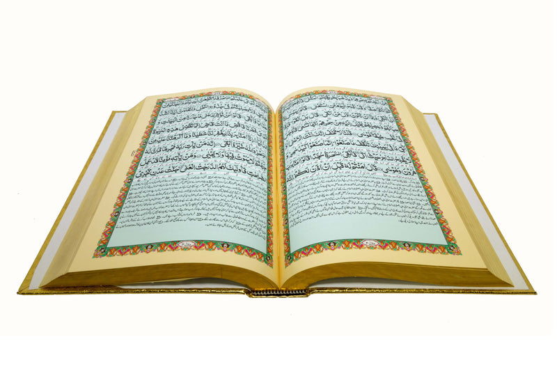 Quran in a Gold Bookcase with Compartments - Trendz & Traditionz Boutique