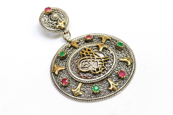 Turkish Hand Made Ottoman Silver Pendant- Trendz & Traditionz Boutique