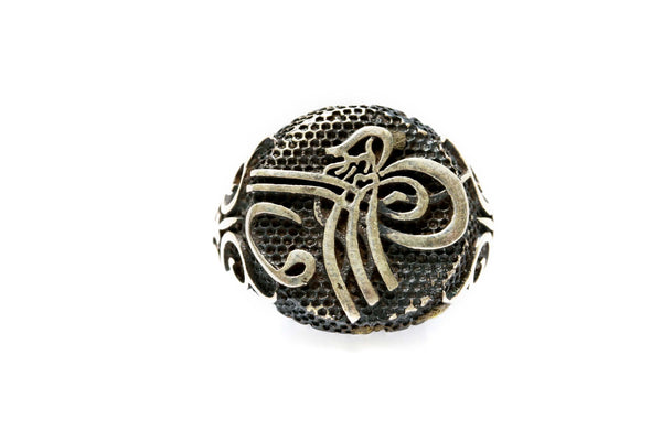 Silver Ottoman Ring- Trendz & Traditionz Boutique