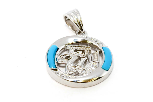 Silver Pendant with Calligraphy - Trendz & Traditionz Boutique