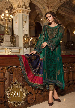 Maria B. Wedding Collection - Emerald Green Colored with Accents and Embroidery - Trendz and Traditionz Boutique