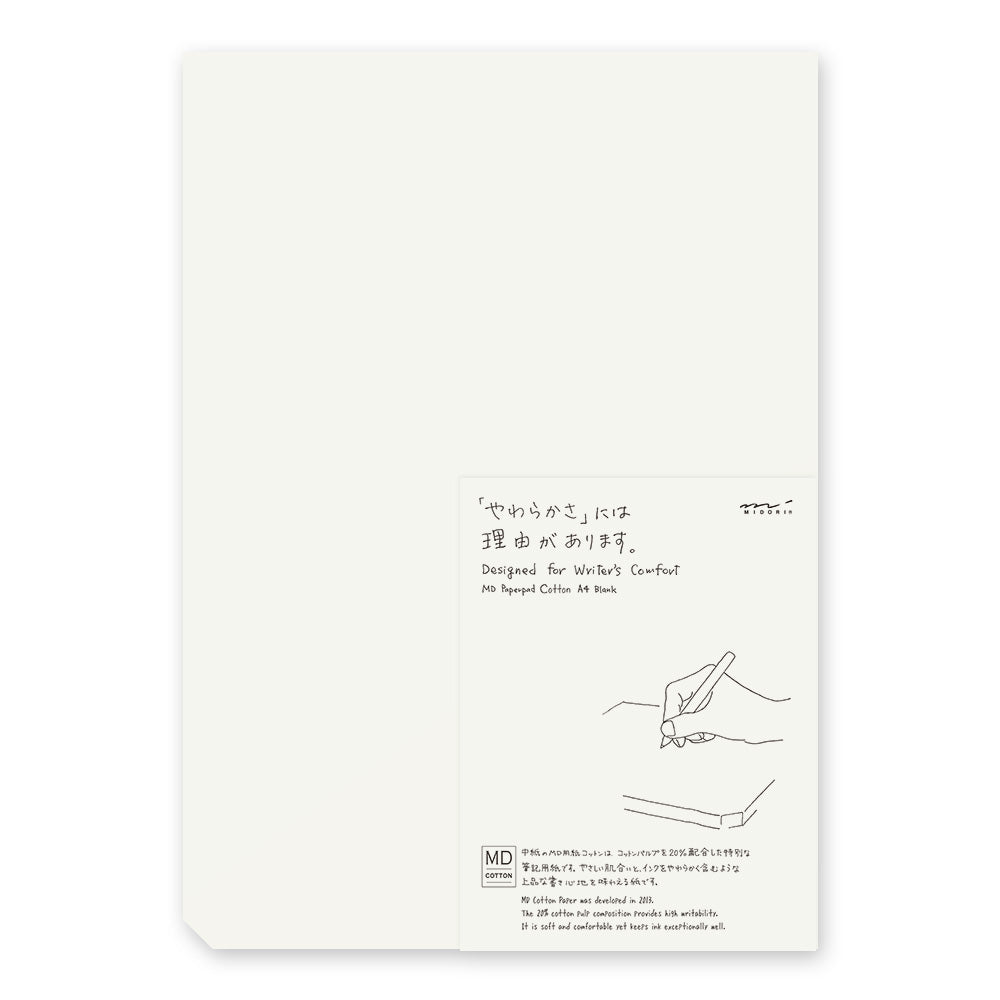 MD Paperpad Cotton - A4 - Blank