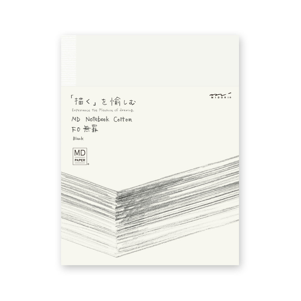 MD Notebook  Cotton Series - F0 - Blank