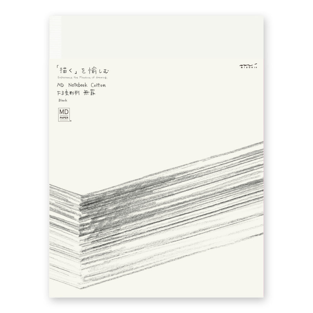 MD Notebook  Cotton Series - F3 - Blank