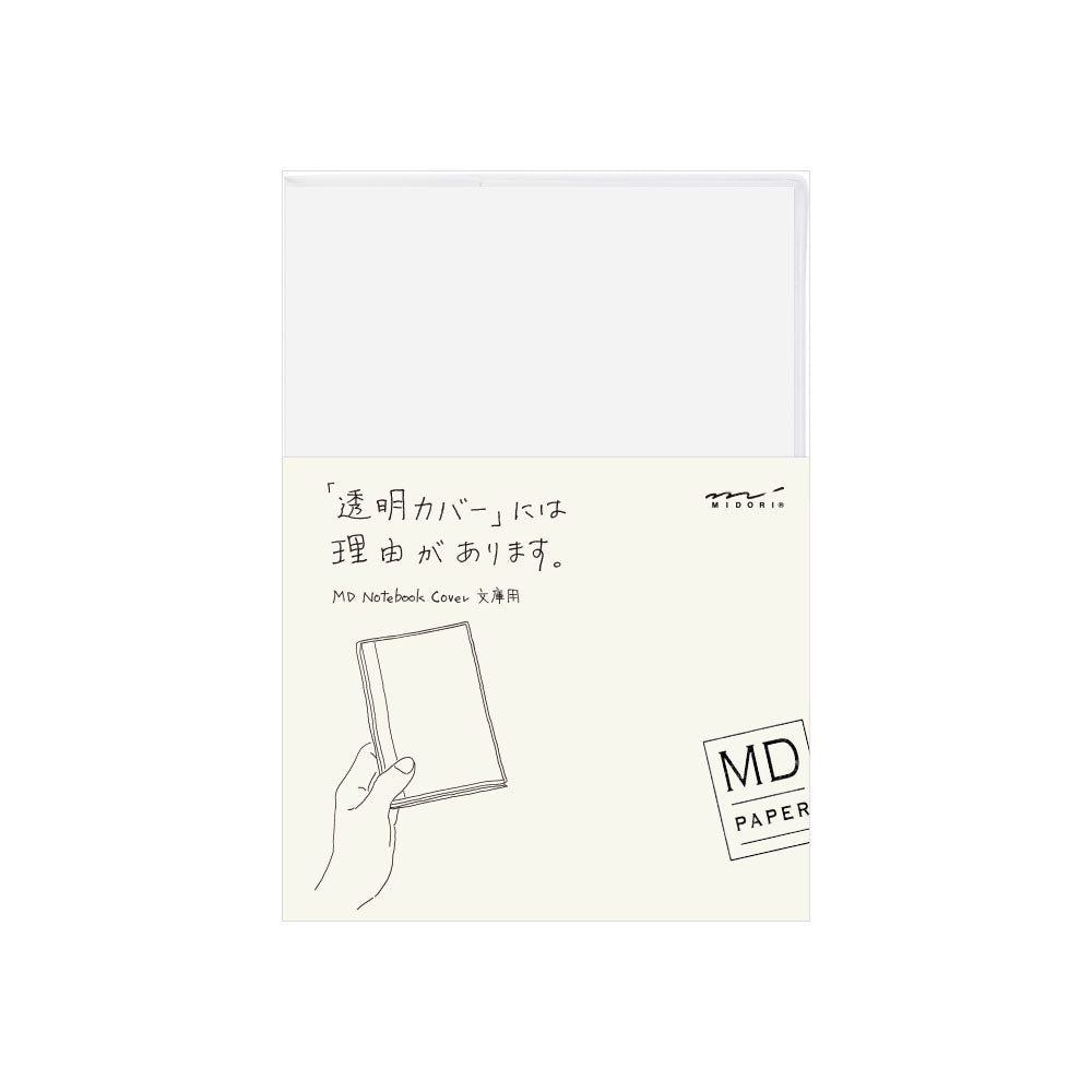 MD Notebook Clear Cover - A6