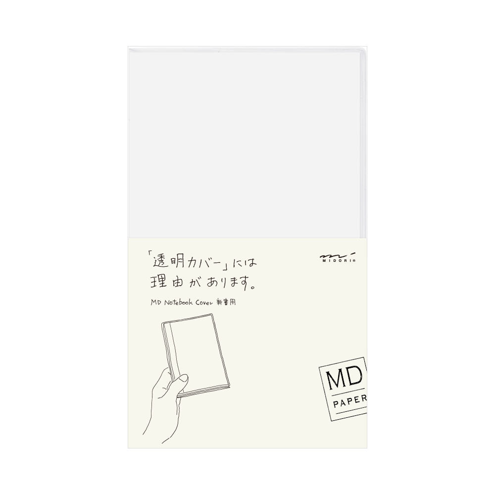 MD Notebook Clear Cover - B6 Slim