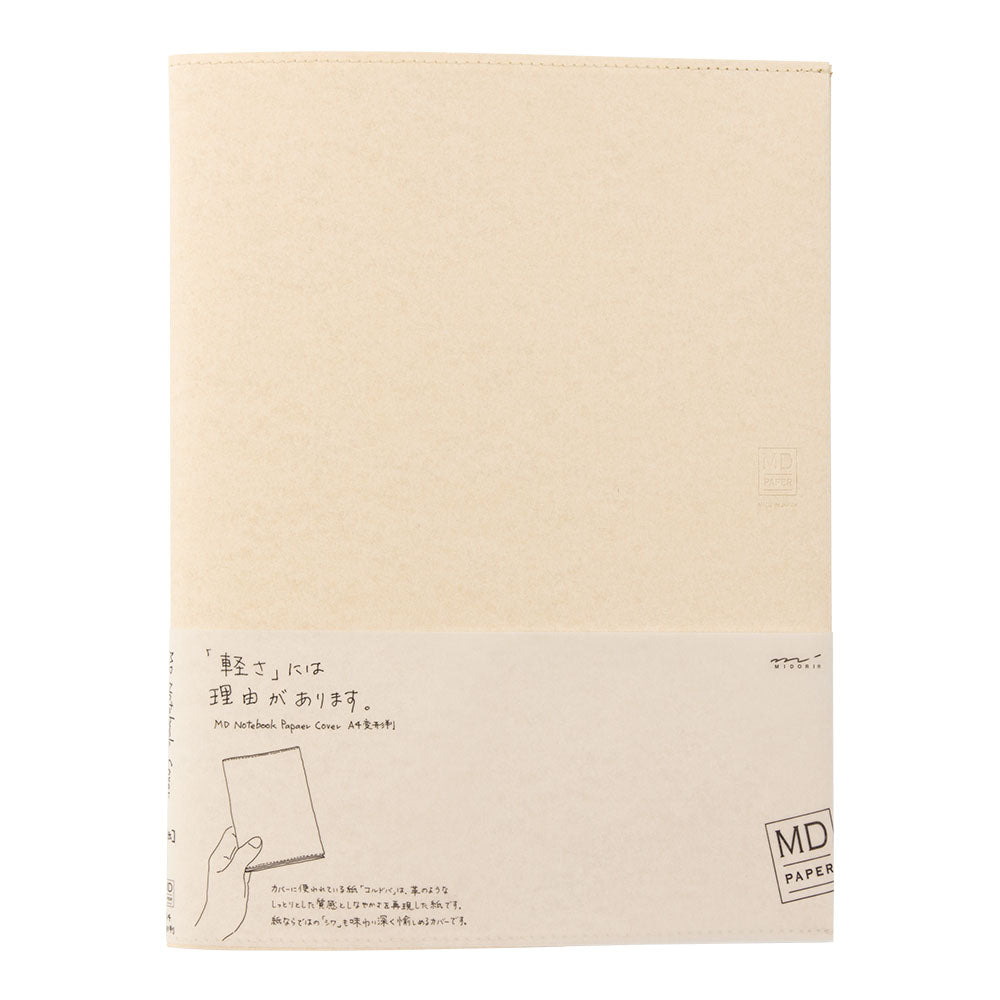 MD Notebook Paper Cover - A4 Variant