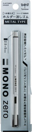 Tombow Mono Zero Metal Type Retractable Eraser - Silver - Penosaur
