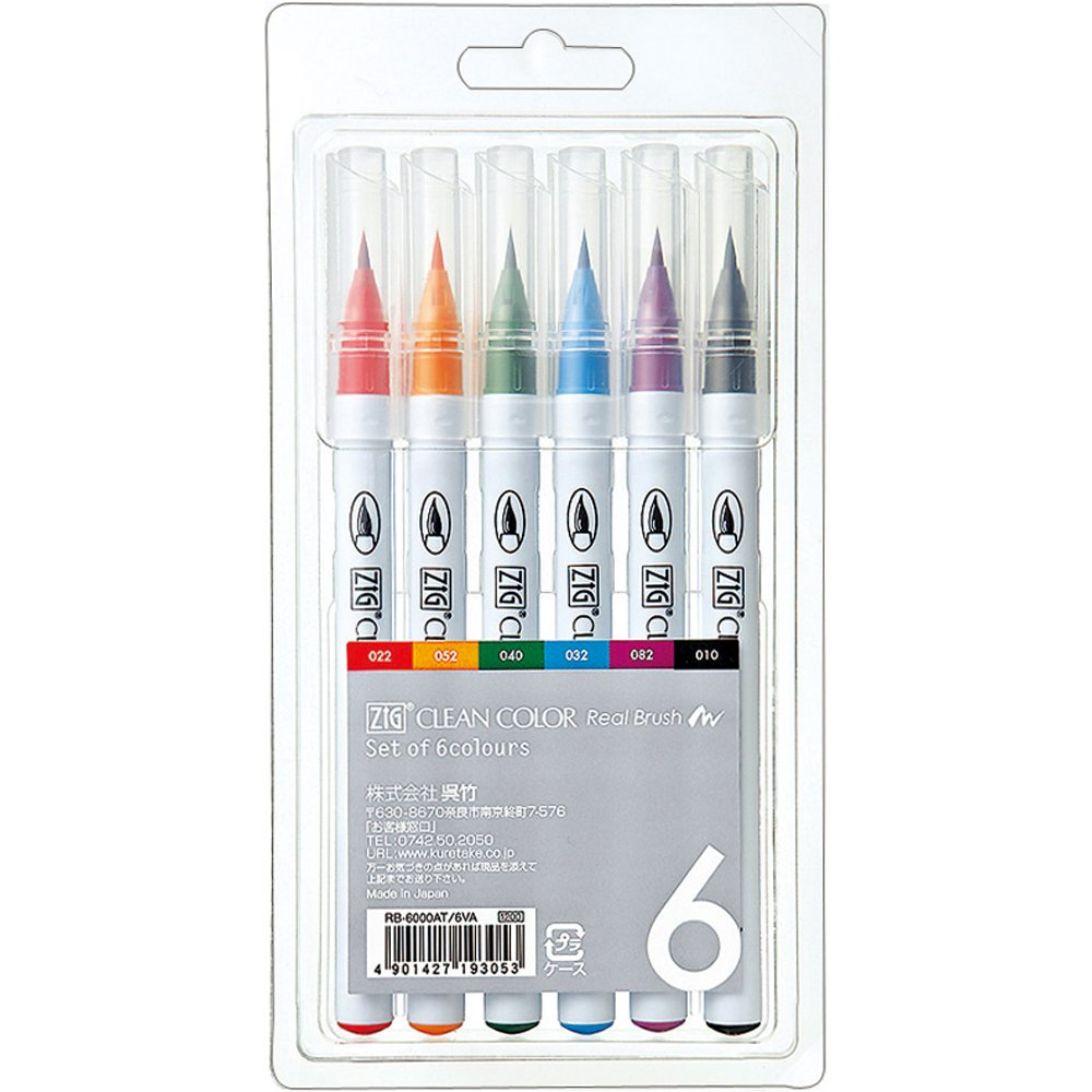 Kuretake ZIG CLEAN COLOR Real Brush Pen - 6 Color Set