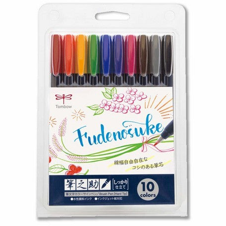 Tombow FudenoSuke Brush Pen - Hard Tip - 10 Colors Set