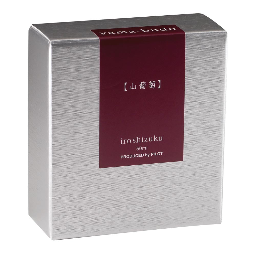 Pilot Iroshizuku Ink - Yama-budo (Crimson Glory Vine) - Burgundy - 50mL Bottle