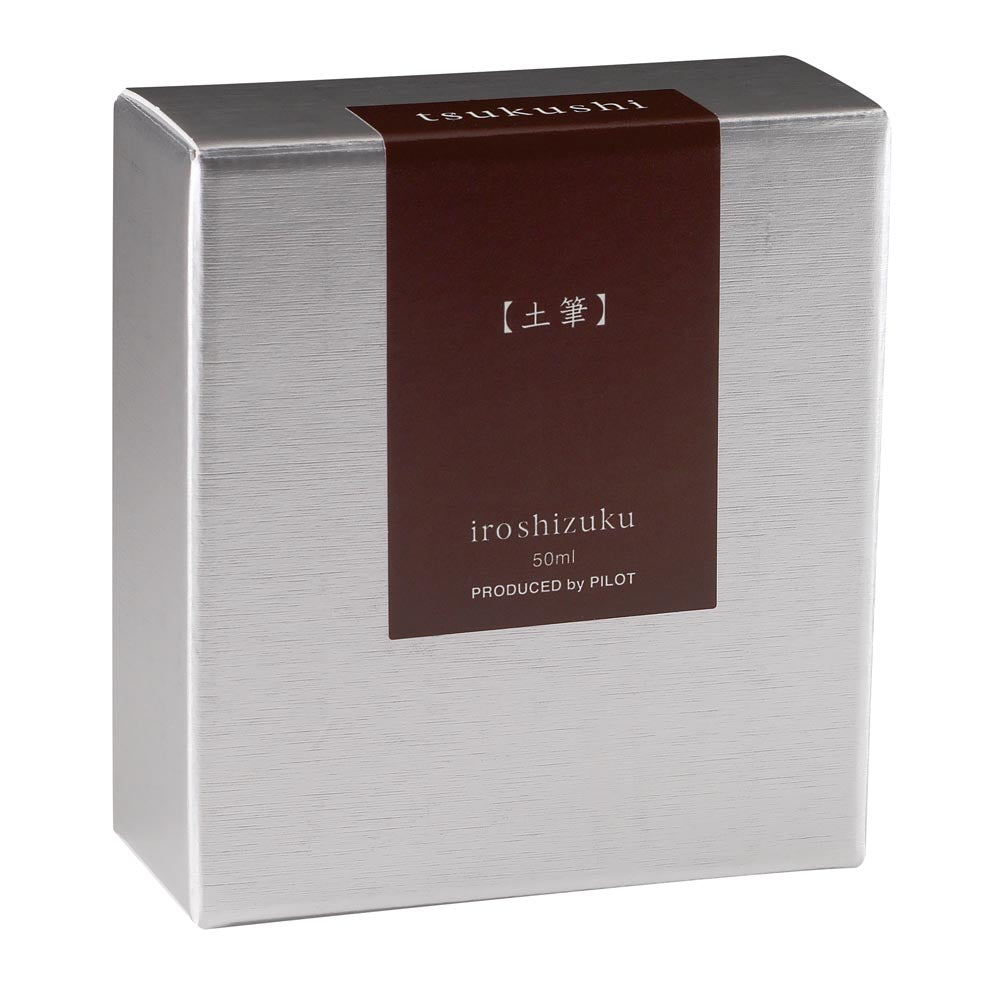 Pilot Iroshizuku Ink - Tsukushi (Horsetail) - Cool Brown - 50mL Bottle