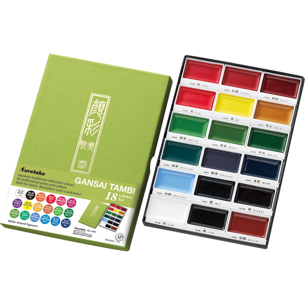 Kuretake Gansai Tambi - Watercolor Palette - 18 Color Set