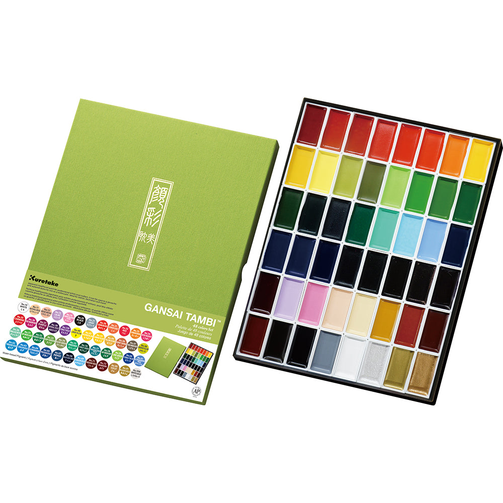 Kuretake Gansai Tambi - Watercolor Palette - 48 Color Set