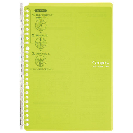 KOKUYO Campus Smart Ring Slim Binder - B5 - Light Green - Penosaur