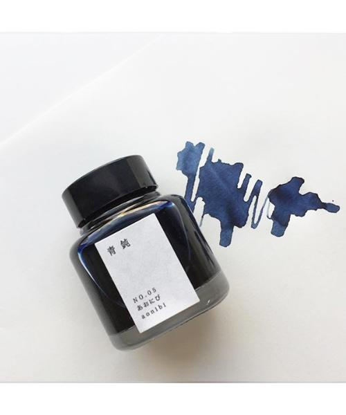 Kyo No Oto Fountain Pen Ink - aonibi - KO-0105 - 40mL