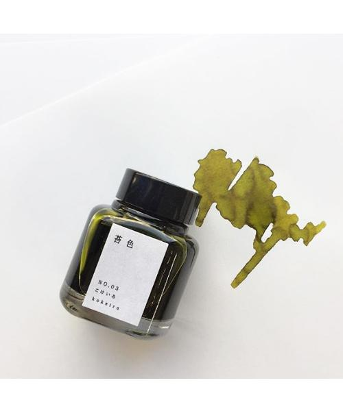 Kyo No Oto Fountain Pen Ink - kokeiro - KO-0103 - 40mL