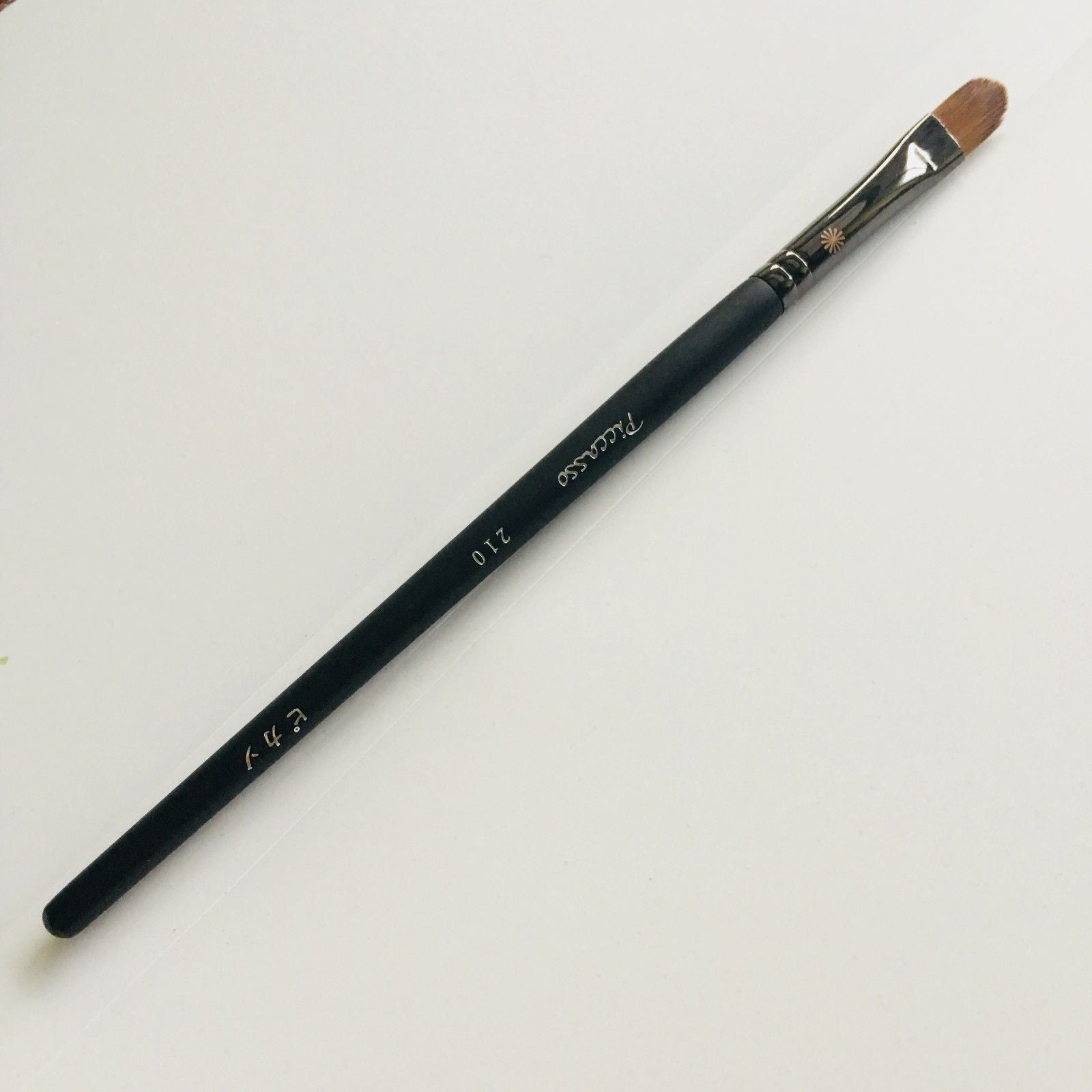Piccasso 210 Cream Eye Shadow Brush