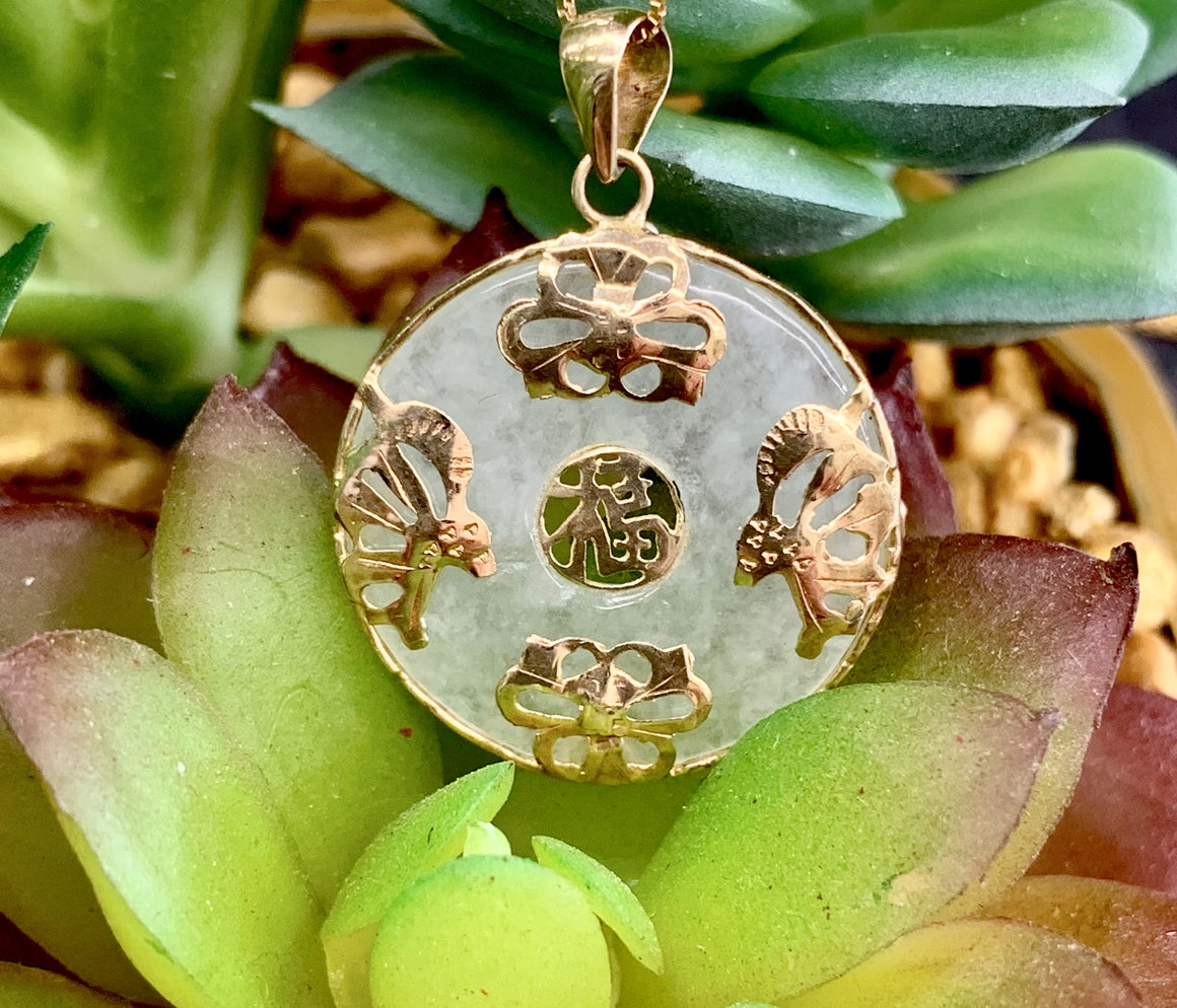 Estate Jade Pendant