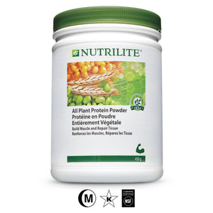 Nutrilite™ All Plant Protein Powder - findurtrend