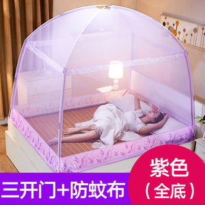 Romantic Purple Mosquito Net For Single Double Bed - findurtrend