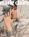 Marie Claire Lower Gulf - April 2020