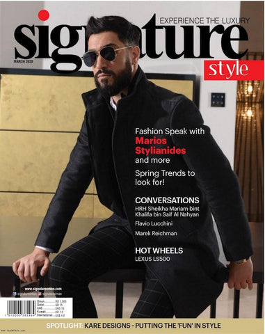 Signature Oman - English - March 2020