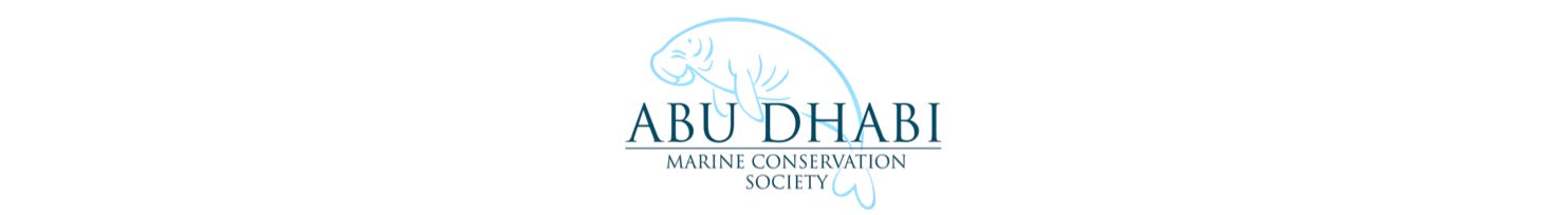 Abu Dhabi Marine Conservation Group BRUVS Project