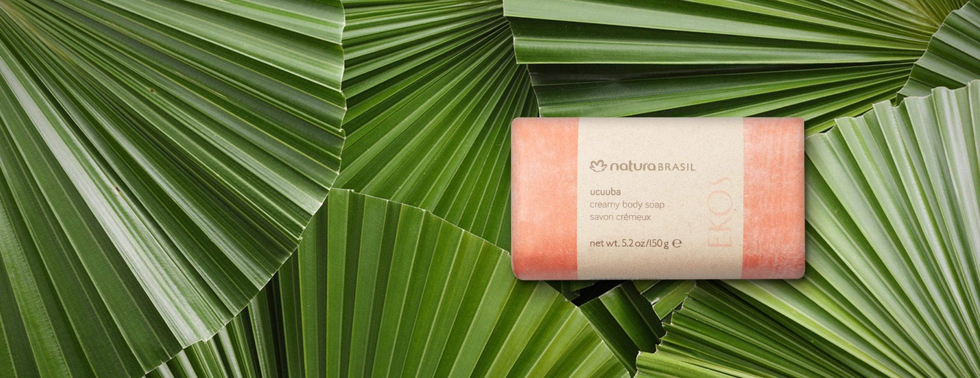 Ucuuba Creamy Soap Bar