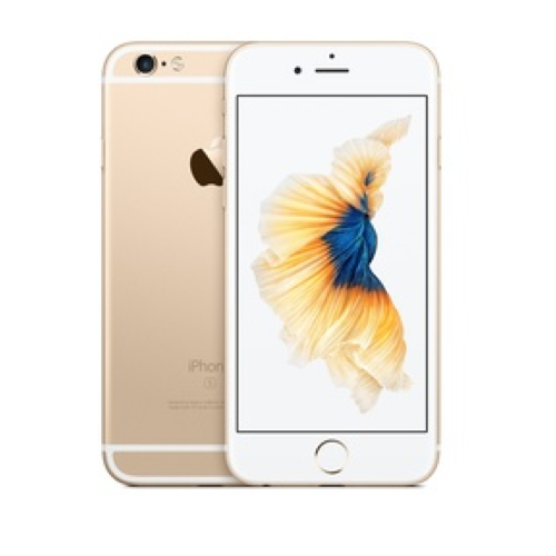 Apple iPhone 6S Plus - Cellect Mobile