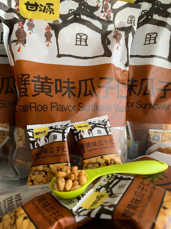 蟹黄味瓜子 Crab Roe Flavor Sunflower Seeds