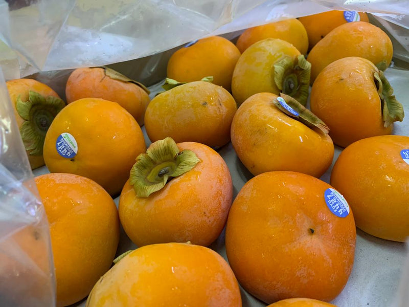 {New Zealand Persimmons}