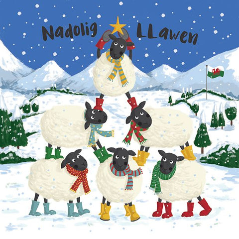 Nadolig Llawen Sheep tree with Star Christmas Card