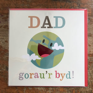 DAD gorau'r byd! - best dad in the world