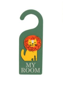 Lion Wood My Room Door Hanger