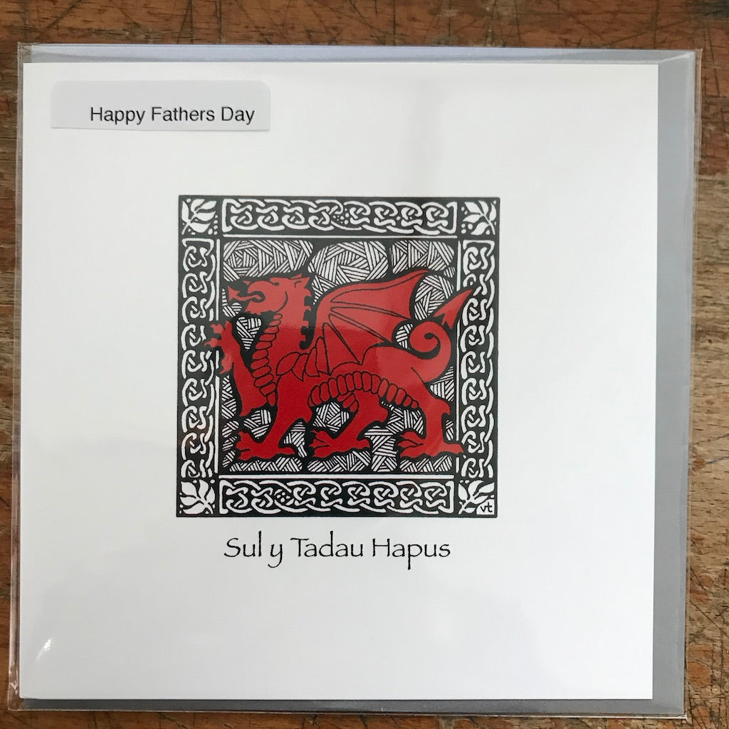 Sul y Tadau Hapus - Happy Fathers Day Card