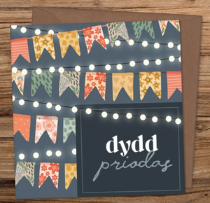 Dydd Priodas  - Wedding Day Bunting Card