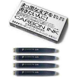 4 Stk. Platinum Carbon Ink Cartridges - Patronen mit  Carbontinte schwarz