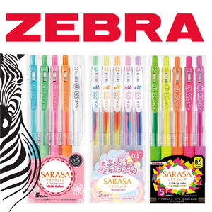 Zebra Sarasa Clip Gelroller  3 Sets -  Neon Color - Marble Color - Milk Color