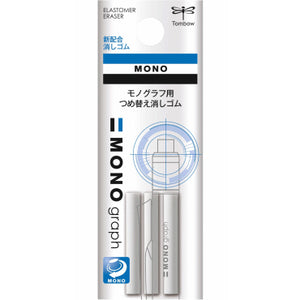 Tombow Mono Graph Refill Radierer