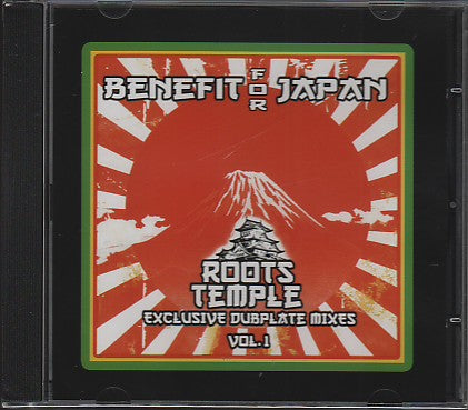 V.A. [Roots Temple Dubplate Vol.1 - Benefit For Japan]