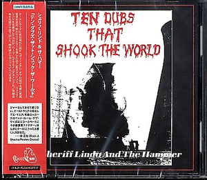 SHERIFF LINDO AND THE HAMMER [Ten Dubs That Shook The World]