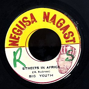 BIG YOUTH [Street In Africa]