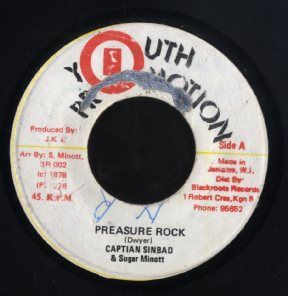 CAPTIAN SINBAD & SUGAR MINOTT [Preasure Rock]