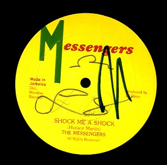 HORACE MARTIN / B. DAVIS [Shoke Me A Shock / Reason With I]