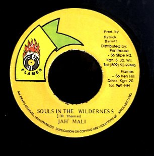 JAH MALI [Souls In The Wilderness]