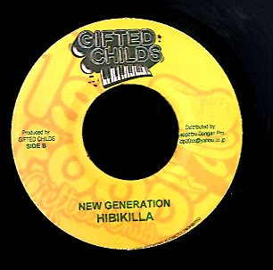 Hibikilla / Micky Rich & Armstrong [New Generation / Queen]