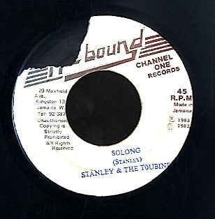 STANLEY & THE TURBINE [So Long]