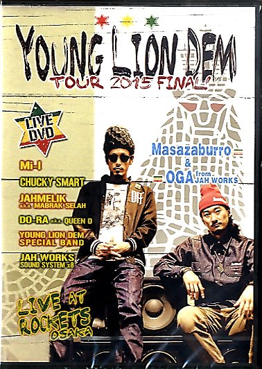 MASAZABURRO & OGA [Young Lion Dem Tour 2015 Final]